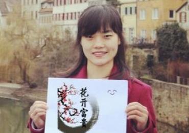Staatlich qualifizierte Chinesisch Tutorin gibt Kurse in Tübingen