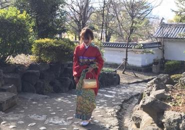 Japanisch Onlineunterricht für Anfänger und Fortgeschrittene mit Sayaka